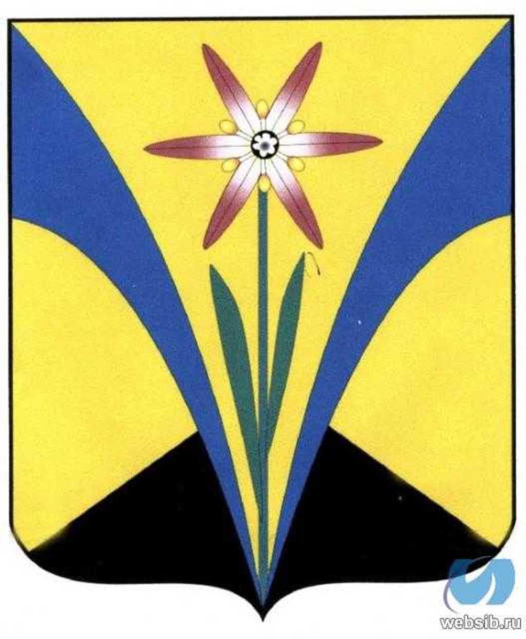 герб кбр